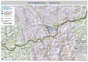 Χάρτης της Εγνατίας Οδού στην Ήπειρο
