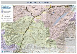 Η Εγνατία στη Δυτική Μακεδονία