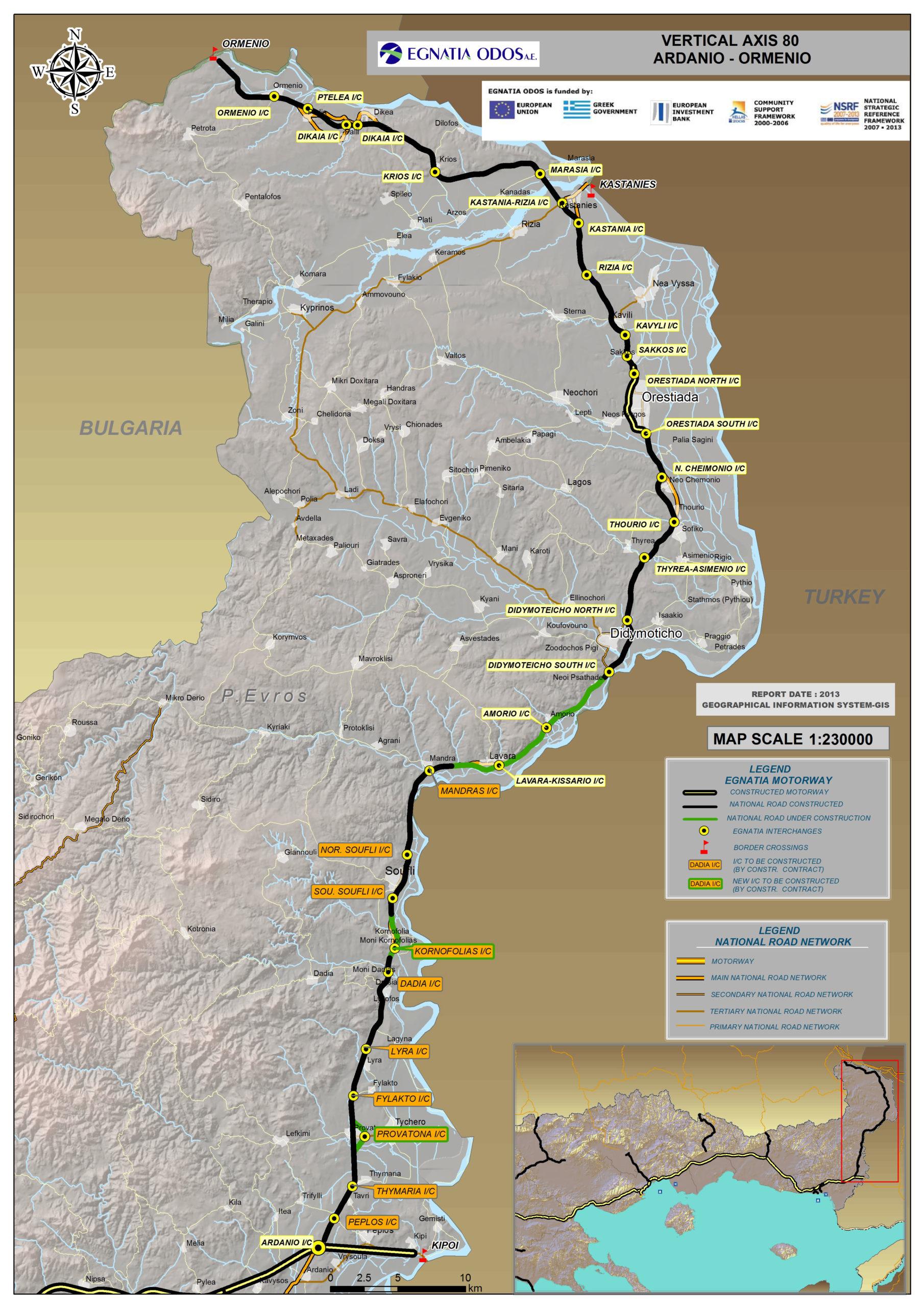 VA Ardanio-Ormenio-Greek-Bulgarian Borders
